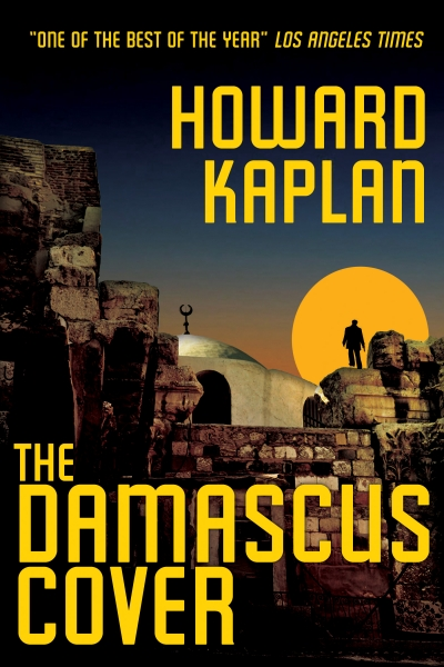 The Damascus Cover